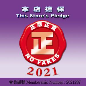 Store Pledge