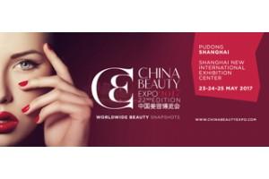 中國美容博覧會2017